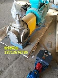 乌海齿轮泵-YCB-30/0.6不锈钢圆弧齿轮泵-发货通知