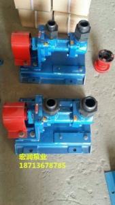 吉林銷售-3G25X4-46型螺桿泵-韓經理訂購2臺
