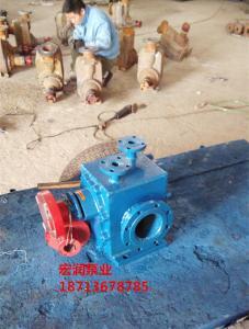 湖北石蠟泵-廠家直銷RCB-38/0.8型保溫瀝青泵