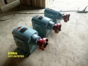 通遼供應-ZYB-3/4.0型渣油泵-耐用型齒輪泵