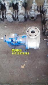 大流量皂角泵-宏润产品NCB -30/0.5型不锈钢高粘度内齿泵