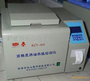 烧火油热值检测仪/锅炉燃料发热量检测设备产品图片