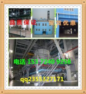公司图片7