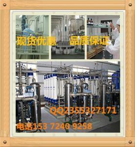公司图片12