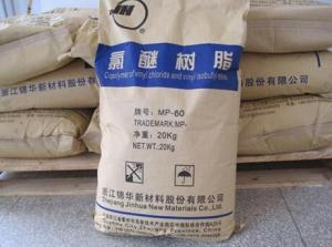 氯醚树脂价格
