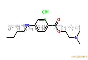 盐酸丁卡因 产品图片