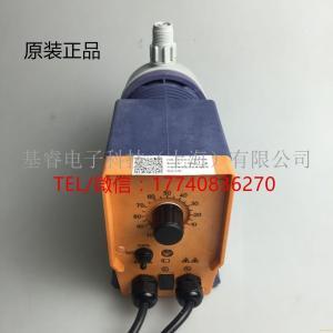 普羅名特電磁隔膜計量泵CONC0703