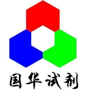 一氧化硅-cas:10097-28-6纯度:镀膜级,99.99% metals basis,3.5-5 mm-国华试剂-现货供应