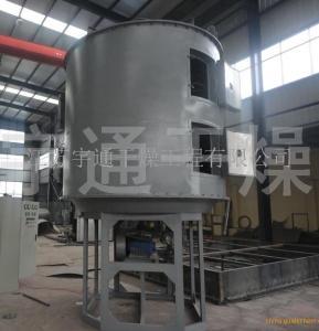西咪替丁盘式连续干燥机 碳酸锶烘干机