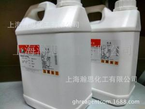纳米氧化锌分散液价格