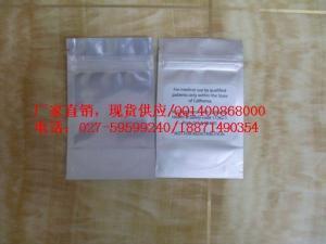 烟酰胺核糖(1341-23-7)黄金产品