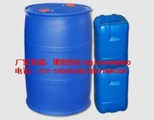 丁基乙酰氨基丙酸乙酯(52304-36-6)