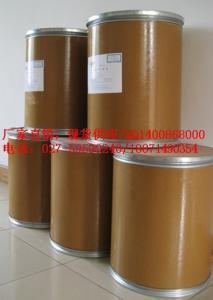 氰乙酸烯丙酯(13361-32-5)