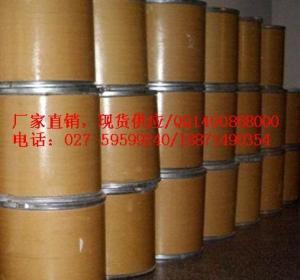 锡酸钠(12058-66-1) 产品图片