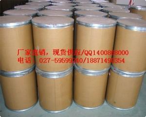 氯吡嘧磺隆(100784-20-1)