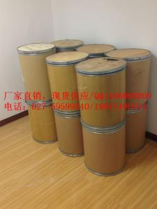 2-甲基吡嗪(109-08-0)产品图片