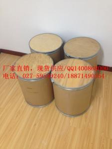熊果酸(77-52-1)