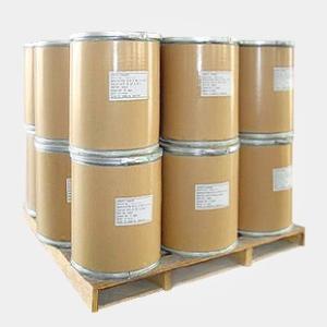 溴脲苷  59-14-3   肿瘤放射增敏剂 原料 现货产品图片