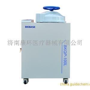 山东全自动高压蒸汽灭菌器BKQ-B50II产品图片