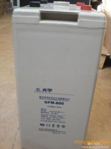 光宇蓄电池GFM-800 光宇2V800AH 蓄电池规格价格产品图片