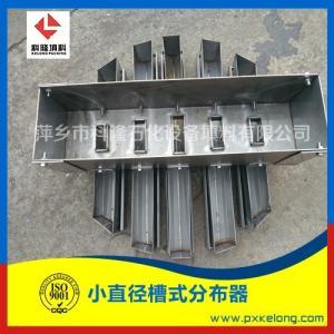金属槽式分布器 304槽式分布器 316L槽式分布器产品图片