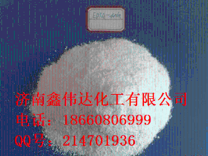 EDTA-四钠、乙二胺四乙酸四钠盐