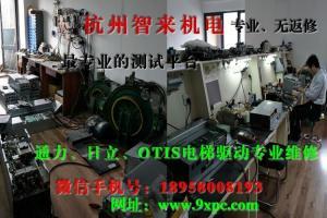 柳州KONE变频器0026维修,通力电梯0026是什么故障?的拷贝产品图片