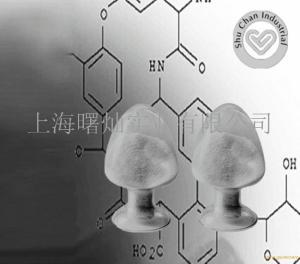 L-苏氨酸|72-19-5 原料 价格 厂家