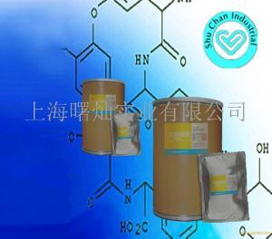 1,4-二羟基蒽醌|81-64-1 原料 价格 厂家