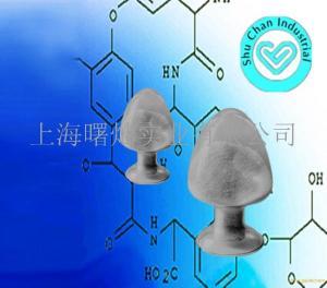 2-氯乙基磺酸钠|15484-44-3 原料 厂家 价格