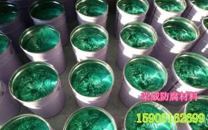加工销售 环氧防腐胶泥 环氧玻璃鳞片中间漆 玻璃鳞片衬里