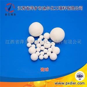 萍乡陶瓷填料瓷球价格