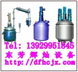 江苏反应釜产品图片