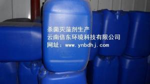云南反渗透杀菌剂生产厂家
