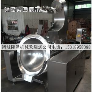 大型油炸机器电磁琥珀核桃油炸锅