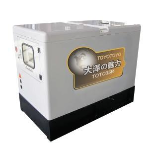 高频35kw静音汽油发电机燃油式