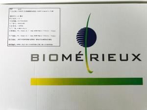 梅里埃VIDAS 30702 沙门氏菌属筛检试剂条 60T/盒