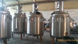 广东不锈钢反应釜产品图片
