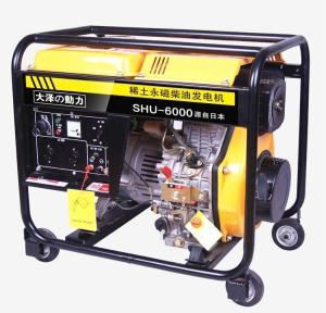 7kw开架式柴油发电机