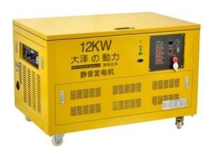 12kw静音汽油发电机频率50HZ