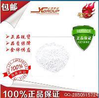 磷酸氢二铵7783-28-0原料厂家山东济南哪里有卖巨奖联盟游戏图片