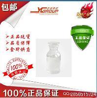 TNP抗氧剂原料厂家可货到付款产品图片