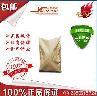 大红粉原料厂家可货到付款6410-26-0产品图片