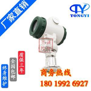 通儀TY-2088W衛生型壓力變送器