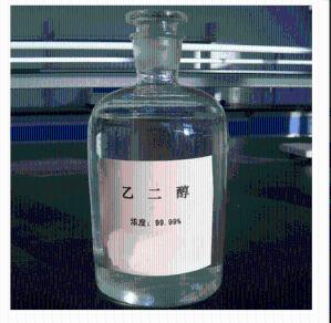 乙二醇(涤纶级)