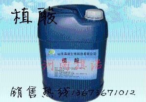 正品   植酸  肌醇六磷酸