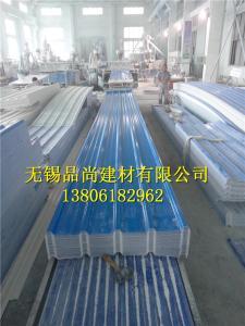 pvc防腐瓦供货商产品图片