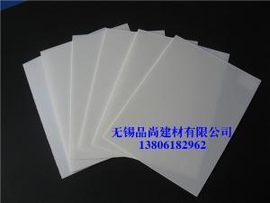 河北pvc防腐瓦厂家直销产品图片