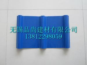 上海frp防腐板产品图片