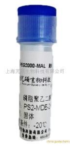 磷脂聚乙二醇马来酰亚胺(DSPE-PEG-MAL) MW:2000